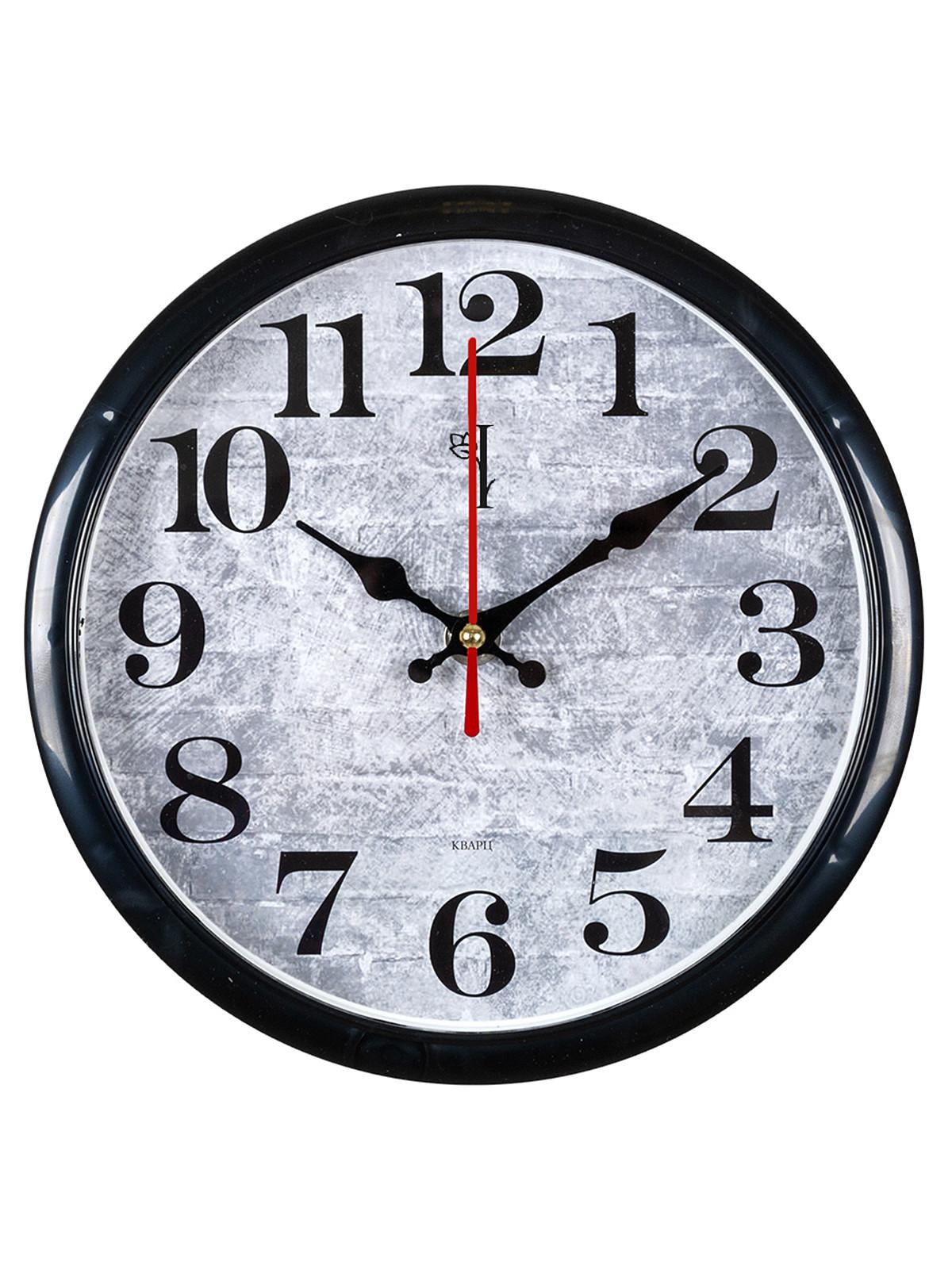 Часы настенные круг d=22см, корпус черный