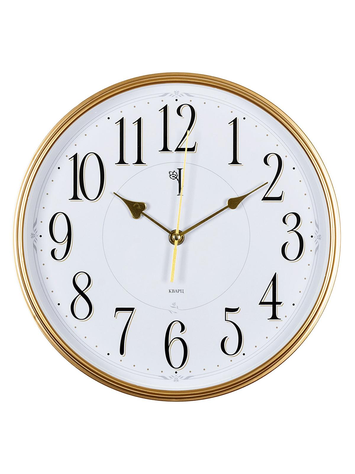 Часы настенные круг d=29см, корпус золотой